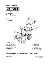 craftsman snow blower manuals